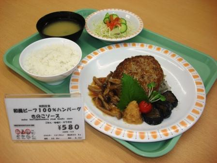 二学食堂 定食