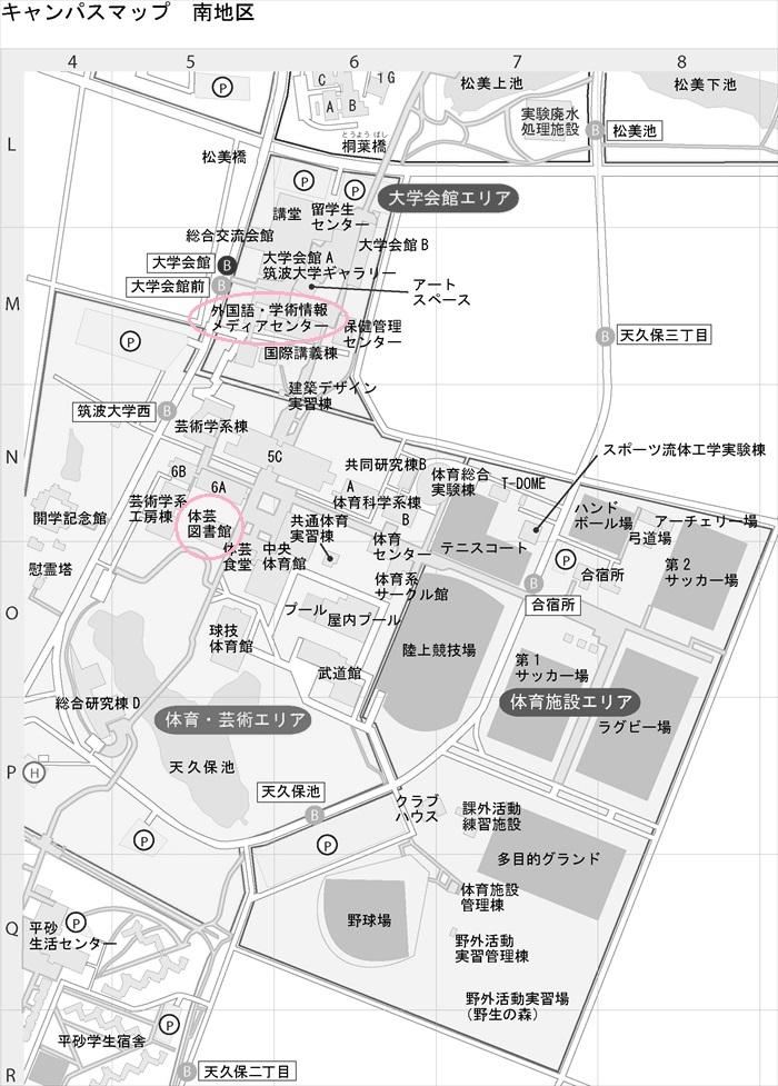 筑波大学 南区 マップ
