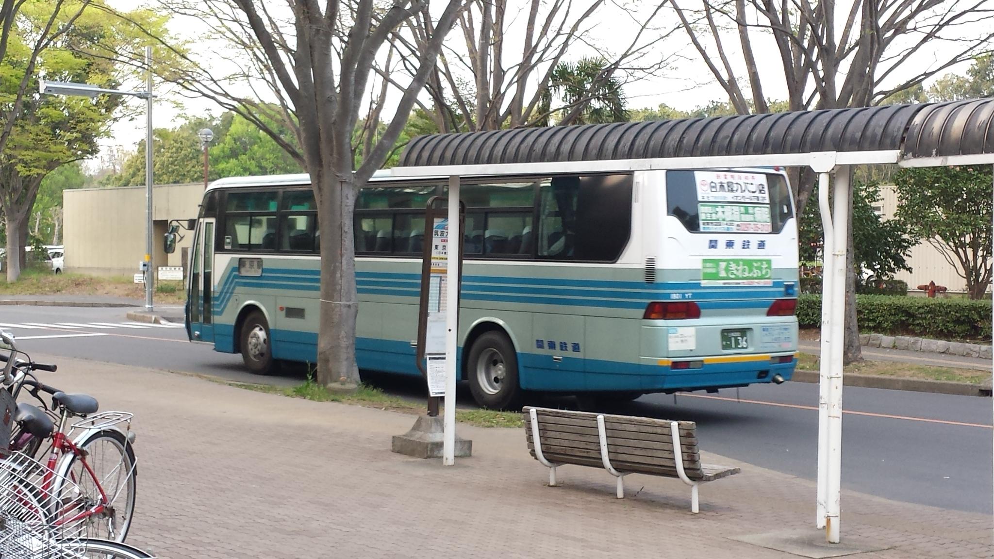 筑波大学 バス
