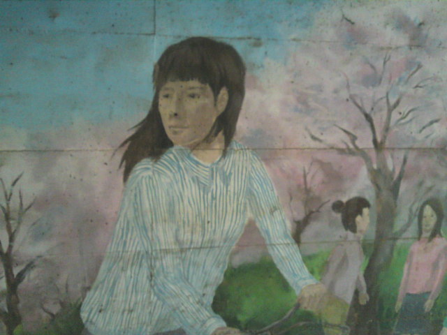 平砂壁画1