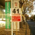 41km:走者よ、意地を通せ、現にゴールはあるのだ