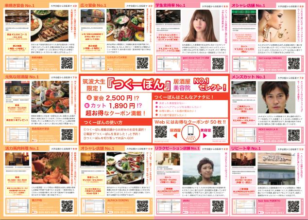 スクリーンショット 2014-05-23 6.04.14