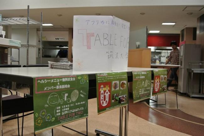 3学食堂イベント風景