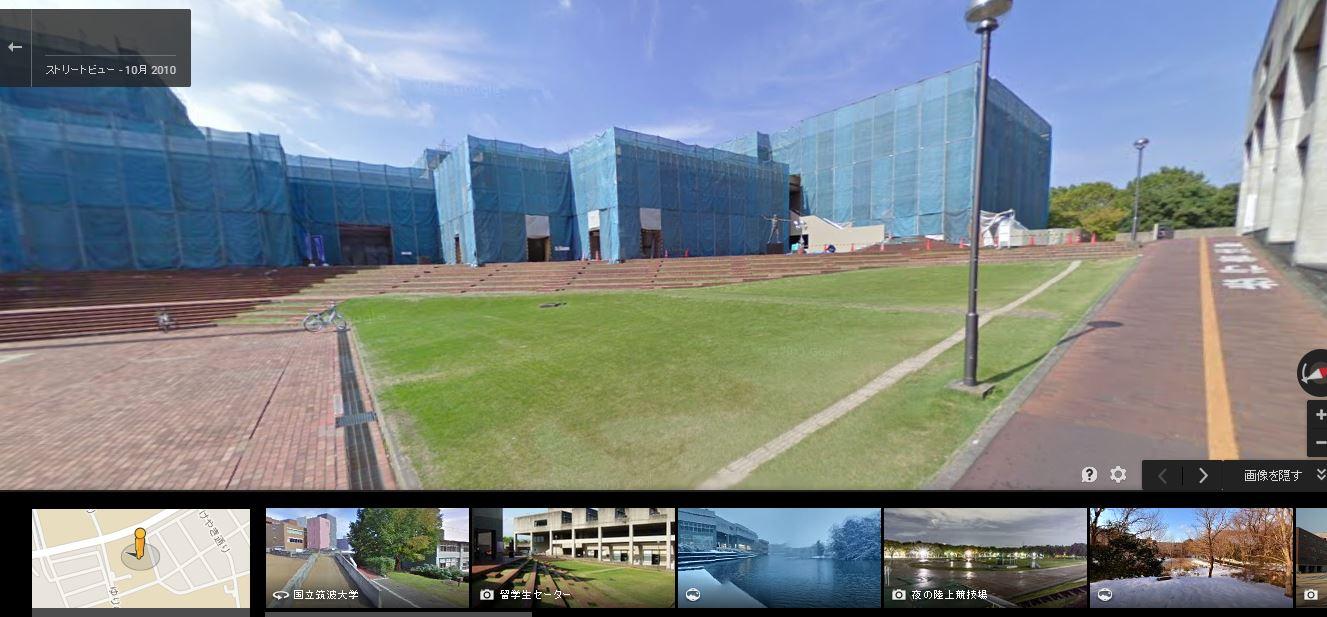 google earth 大学会館