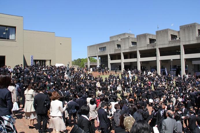筑波大学 大学会館