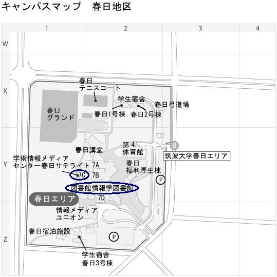 筑波大学 春日 マップ
