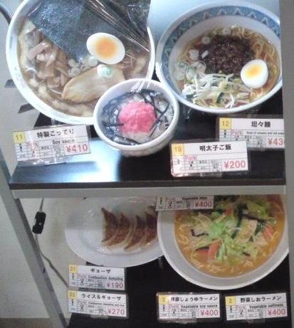 三食 フードコート 中華2