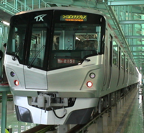TX-2000-2151