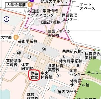 筑波大学マップ 体芸エリア