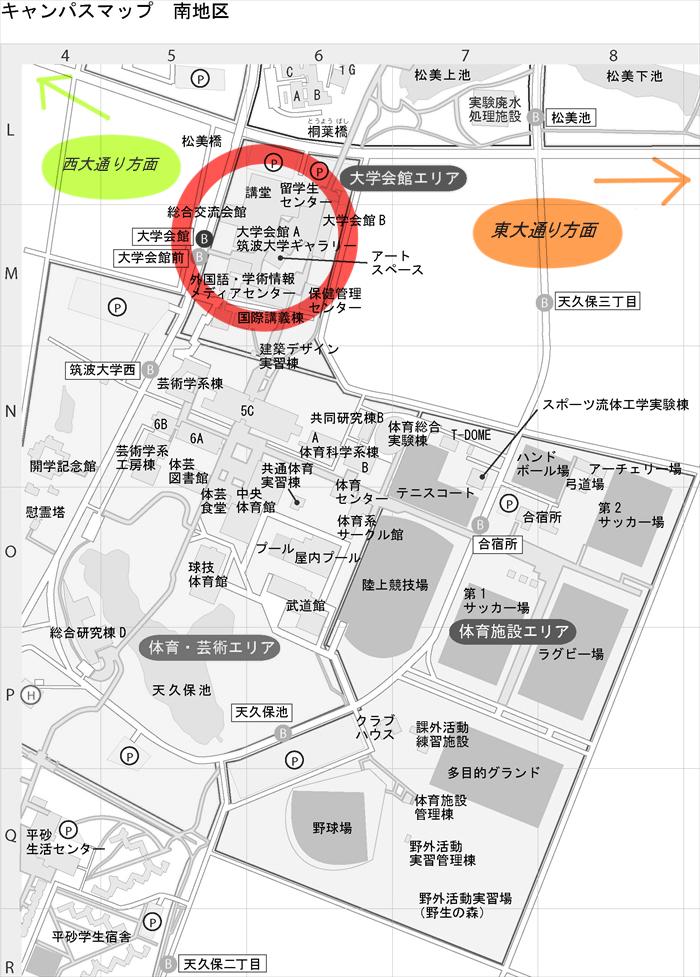 大学会館 マップ