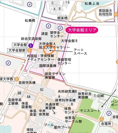 筑波大学会館 マップ