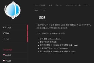 medium_yui14