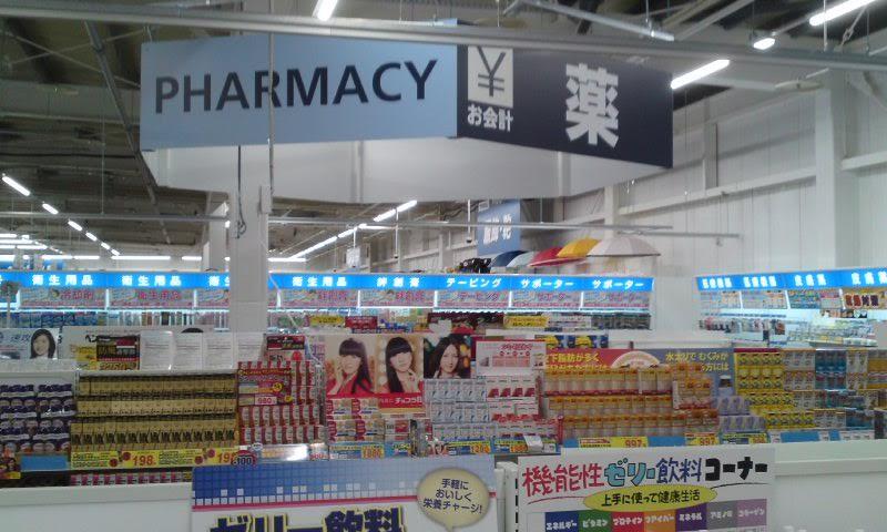 trial drugstore