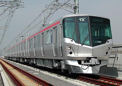 tsukuba_tx1000