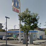 【コンビニ】ローソン 桜二丁目店 まで 徒歩5分♪