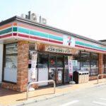 【コンビニ】セブンイレブン 春日4丁目店
