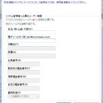 筑波大生ならシマンテック社製のアンチウィルスソフトが一台まで無料?!アンチウイルスソフトの購入はちょっと待って!