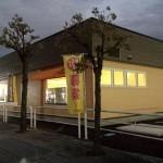 新たな筑波大生のたまり場に!?桜にファミレス「ジョイフル」が開店準備中!