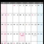 【悲報】筑波大学は2015年度もクリスマス返上 試験は12月28日(月)まで・・・。