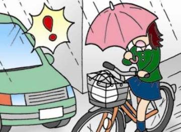 自転車傘さしは違反なの ...