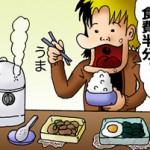 筑波大生に考えてほしい食費についてのあれこれ!