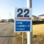 22km:この風、この肌触りこそつくばよ!