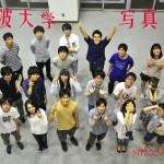 筑波大学写真部:筑波大学サークルインタビュー