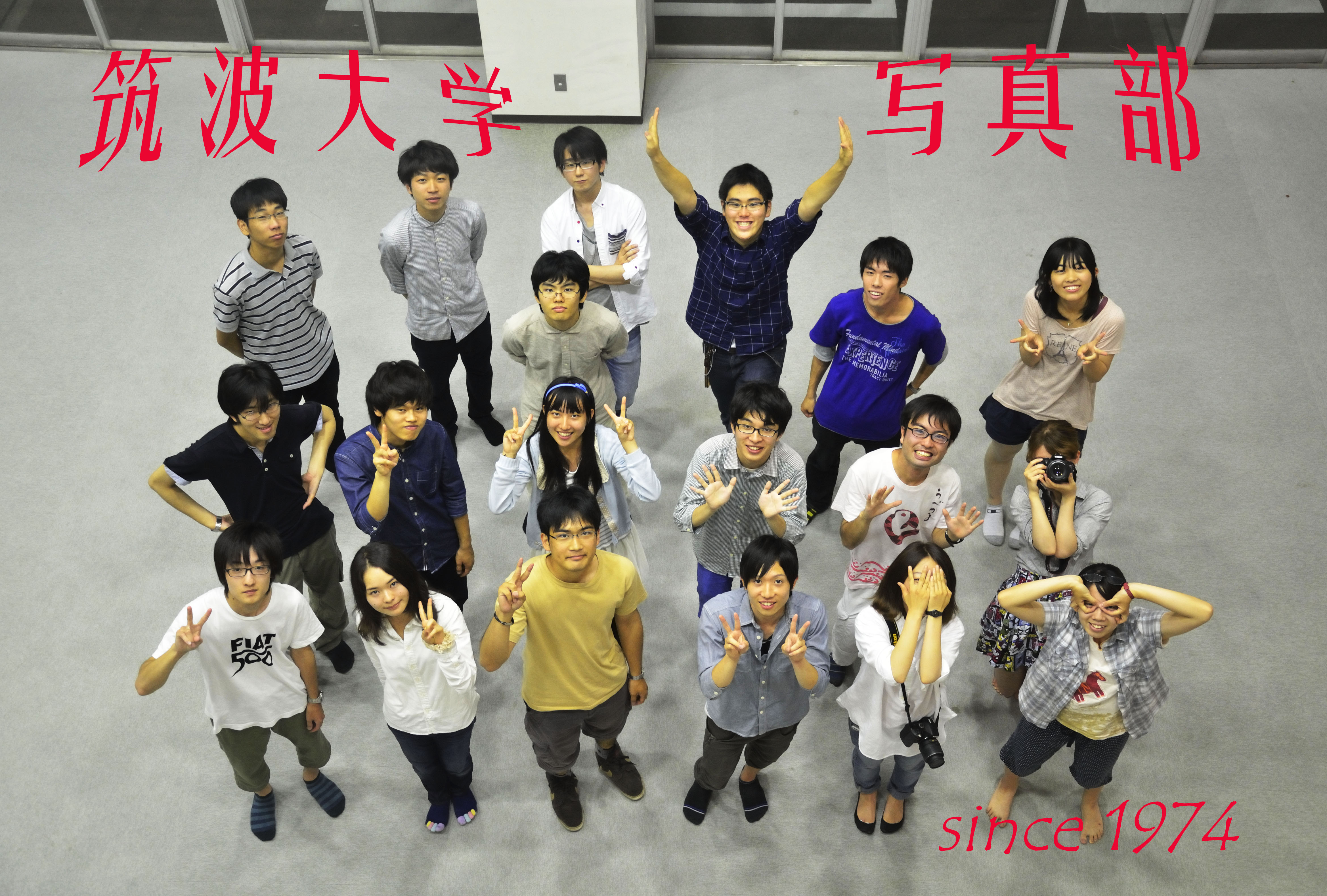集合写真shuusei (1)