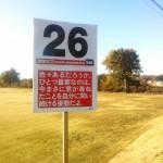 26km:色々あるだろうが、ひとつ重要なのは、今まさに君が尋ねたことを自分に問い続ける姿勢だよ。