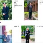 【画像付き】ファッション雑誌も顔負け!?筑波大学の役員紹介ページが素敵すぎると話題に