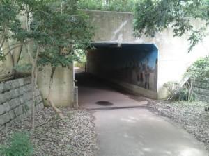 平砂トンネル