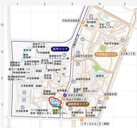 筑波大学 マップ2