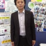 つくば最大規模の不動産会社一誠商事!つくば桜支店インタビュー!