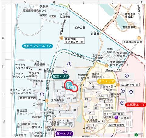 筑波大学 マップ3