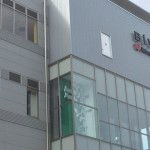 【駅前に筑波大学の新しい拠点誕生!?】つくばセンターに新しくターミナルビル建設中!!