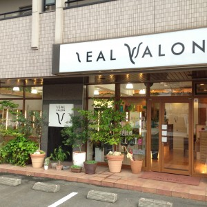Zeal Salon