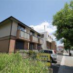 桜2丁目 アパート 筑波大学入り口まで自転車で約5分!