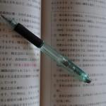 筑波大生が最も簡単な方法で家庭教師・塾講師のアルバイトをはじめる方法とは?