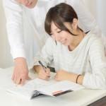 筑波大学生で奪い合いになる!効率よく稼ぐ教育系アルバイト!