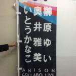 【超豪華!ライブに漫才にミスコンまで!?】今年の雙峰祭が熱い!筑波大学の学園祭情報まとめ!!