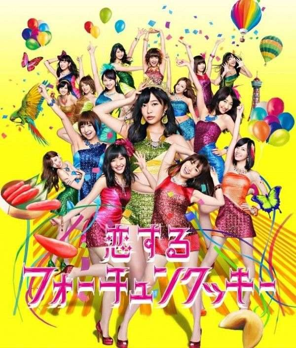 Image result for akb48 koisuru fortune cookie album cover