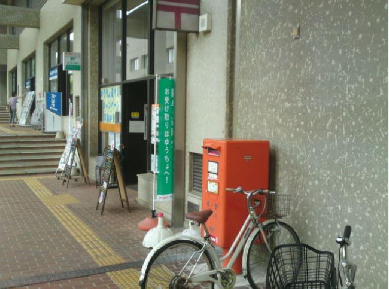 筑波大学構内にあるから便利な ...