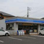 【コンビニ】ローソン 桜2丁目店 まで 徒歩4分!