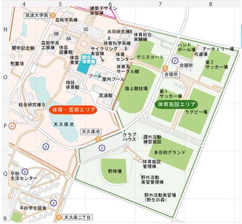 筑波大学 マップ1