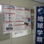 筑波大学受験合格体験記(生命環境学群地球学類)