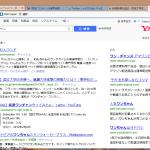【話題】早稲田との格差!?実際に「筑波 ワンチャン」を検索してみた