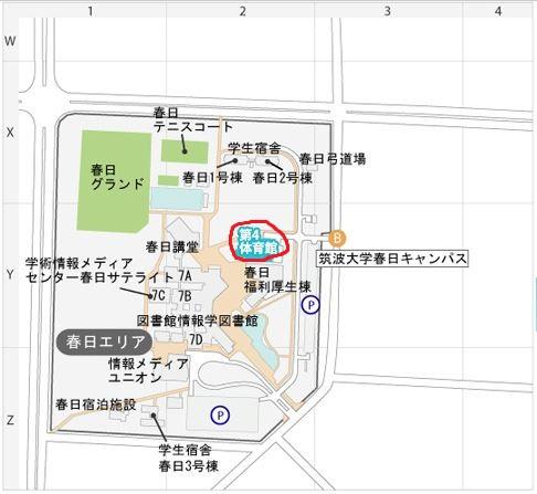 筑波大学 マップ4