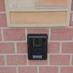 新品TVカラーモニターホン(玄関)