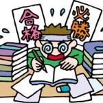 筑波大学編入生の実態!?情報科学類の編入生が筑波大編入について語る!