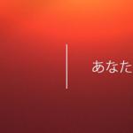 「HenTai」って一体!?筑波大学での編入学体験談が集まるサイト紹介